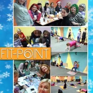 фитнес клуб FIT-POINT акции праздники