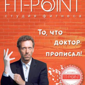 fit-point фитнес клуб харьков салтовка