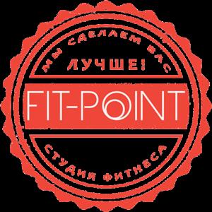Фитнес клуб FIT-POINT Харьков Салтовка