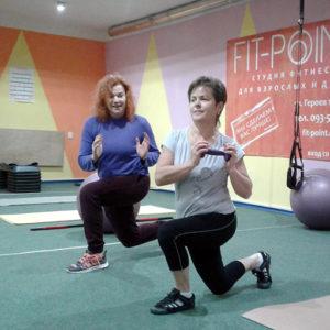 персональный фитнес тренер харьков салтовка