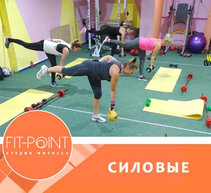 Силовые фитнес тренировки Харьков Салтовка