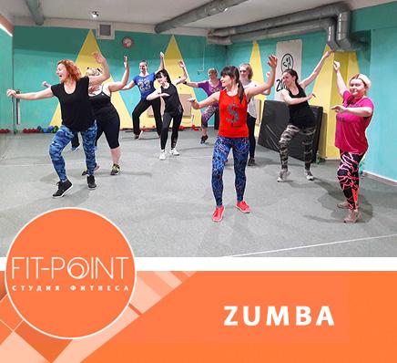 Тренировки Зумба Фитнес в Харькове